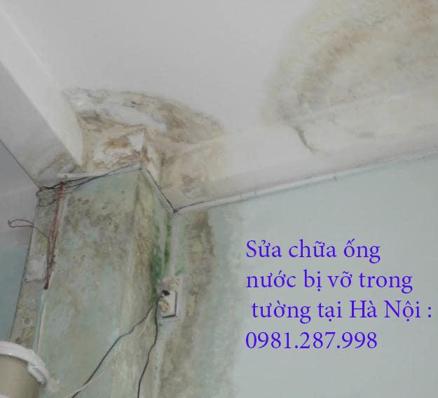 Sửa đường ống nước trong tường và trong nền nhà.